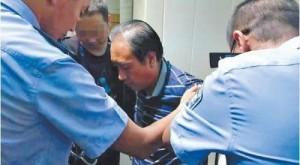 中國人魔殘殺11女 冷靜到警方都怒了