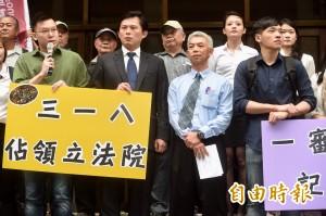 318太陽花學運22人無罪 北檢提起上訴