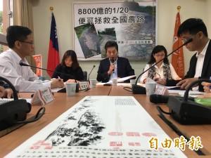 前瞻計畫花332億做路平 親民黨:不如花440億修農路