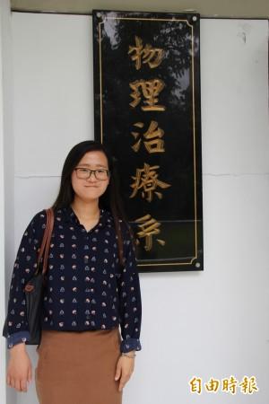 女科大生戒手機、臉書 物理治療師國考第四名
