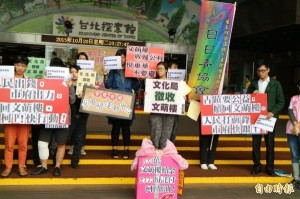 文萌樓遭賣被趕 最高院今辯結5月16日宣判