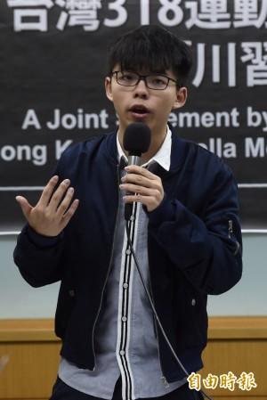 一國兩制不存在?黃之鋒:香港現在是「1.5制」