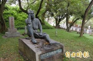 修復八田和孫文銅像 南市:無差別待遇