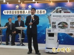搶搭前瞻列車 科技部4年20億打造機器人基地