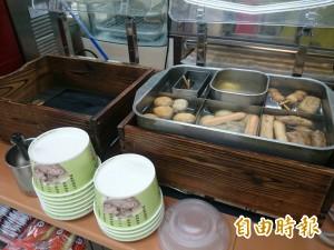 婦偷吃超商39元關東煮 辯「我只有喝湯」