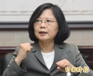 面對諸多改革 蔡總統:再困難也要做