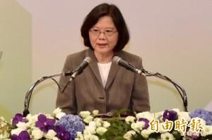 蔡總統推新南向擴大辦台灣獎學金 非與中國競爭