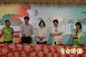 參訪桃園農業博覽會 蔡英文:新農業革命從桃園開始