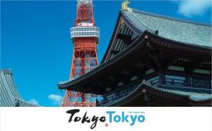 新版東京觀光標誌 強調新舊交會共存