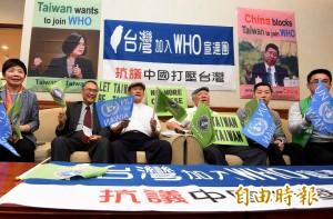 中國打壓我參與WHA 民團籲國會不分藍綠齊聲援