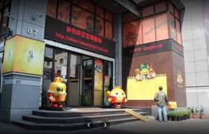 維格餅家驚爆黑心食品  食藥署:最高可罰4百萬