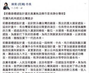 反攻前瞻!民進黨兩波攻勢 籲國民黨停止杯葛