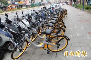 柯P:共享單車應管理、非禁止