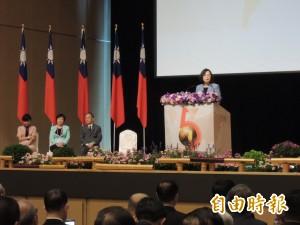 全球僑務會議開幕 小英暢談前瞻與新南向