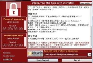 勒索病毒肆虐 國安局:掌握185台電腦