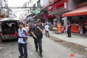 廣州7歲男童光天化日遭砍 斷肢還被兇手帶走