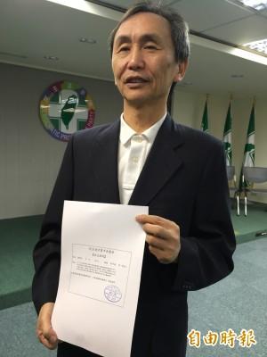 吳子嘉誣指李應元私會台化高層 被判拘役50天