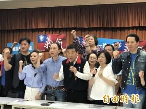 國民黨主席選舉明登場 北市議員號召力挺吳敦義