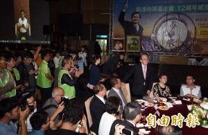 彭文正宣讀連署書  盼小英520一週年特赦阿扁
