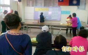 國民黨主席選舉  吳敦義囊括南投近8成選票
