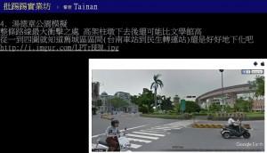 模擬台南單軌長這樣?鄉民發揮想像力