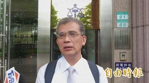 八仙塵爆民事訴訟 暫緩開庭4個月