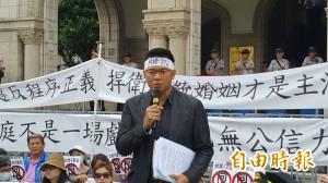 同婚釋憲將公布 反同:台灣不用成為亞洲第一