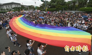 歷經對立、激辯   台灣成亞洲同婚平權先驅!
