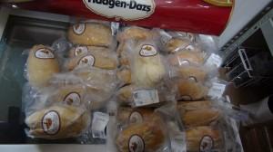 鴨肝假冒鵝肝販售 高市餐廳業者限制出境