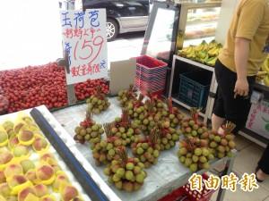 玉荷包天價1公斤800元? 大樹農會闢謠