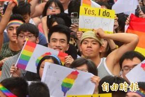 台灣或成亞洲第一同婚合法 日網友:這樣就遠離一個中國了
