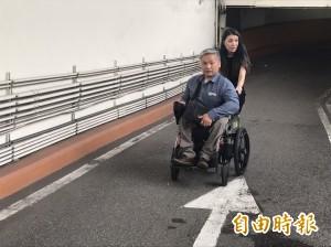 北市18處公有地下停車塲無電梯 身障者批:出入危險
