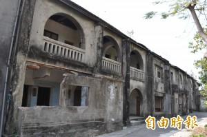 高雄擁有三軍眷村 民團舉辦文化種子培力保存