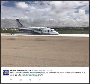 載有數名西方官員飛機 墜毀索馬利亞機場