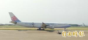 華航A340客機今最後1次飛香港 A340機隊6月退役