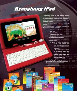 金正恩親代言!北韓山寨「iPad」只能連國內網路