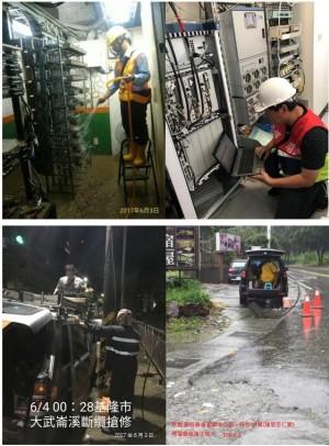 豪雨致基地台故障 NCC:本月7日修復