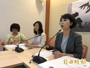 韓文老師涉性騷 政大:已停課