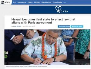 開第一槍! 夏威夷不甩川普 頒新法挺《巴黎協定》