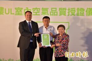 亞洲首棟 宏國大樓取得UL「室內空氣品質認證」
