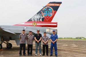 F-16戰機來台20年 彩繪機曝光讓網友驚艷