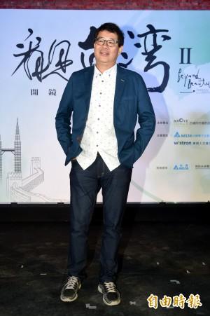 《看見台灣II》甫開拍 齊柏林壯志未酬
