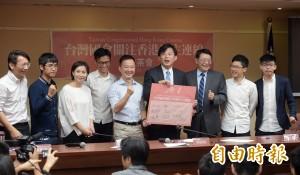 台港國會連線 黃之鋒:香港已成「一國1.5制」