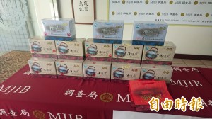 越南茶假冒台灣茶參賽 獲獎身價三級跳