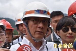 林全:所有礦權展延申請案 全部擱置