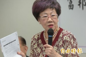 邦交國只剩20個  呂秀蓮:台灣有亡國危機