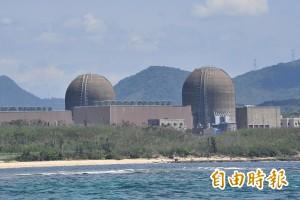核三廠2號機設備出狀況 原能會不同意併聯發電