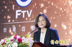 蔡英文:作為台灣人的總統 會把所有壓力扛起來