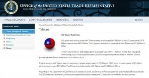 我國到底叫什麼… 美貿易署官網、APEC出現3種稱呼