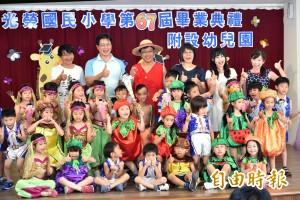 光榮幼兒園畢業典禮 家族總動員獻上排灣族傳統舞蹈